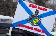 "Флаг МП ""390 полк"""