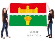 Флаг муниципального Кемеровского района