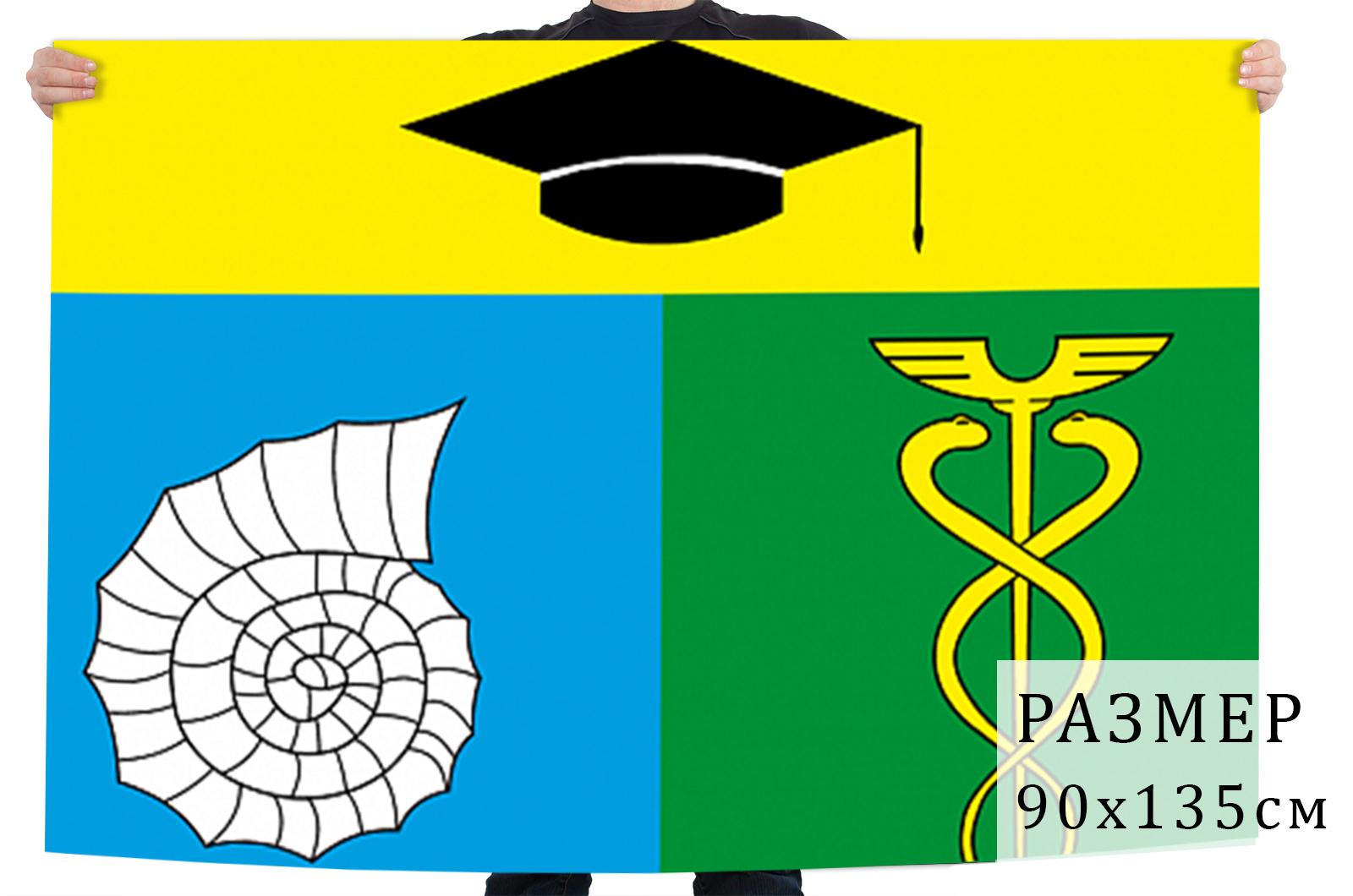 Флаг муниципального образования Академическое г. Москва