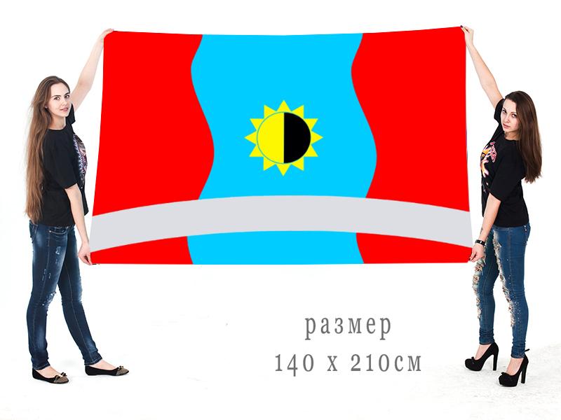 Большой флаг муниципального образования Алданский район