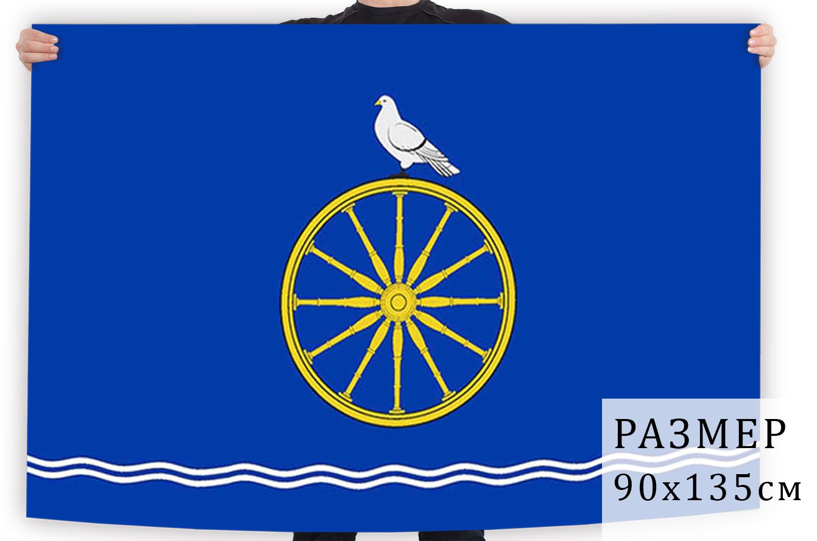 Флаг муниципального образования Алексеевское г. Москва