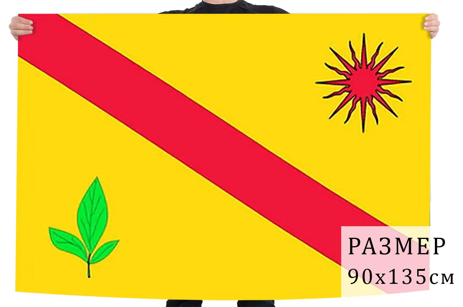 Флаг муниципального образования Алтуфьевское г. Москва