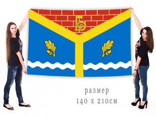 Флаг муниципального образования Бескудниковское г. Москва