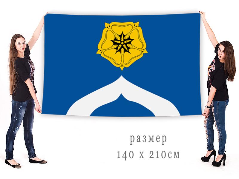 Флаг муниципального образования Богородское г. Москва