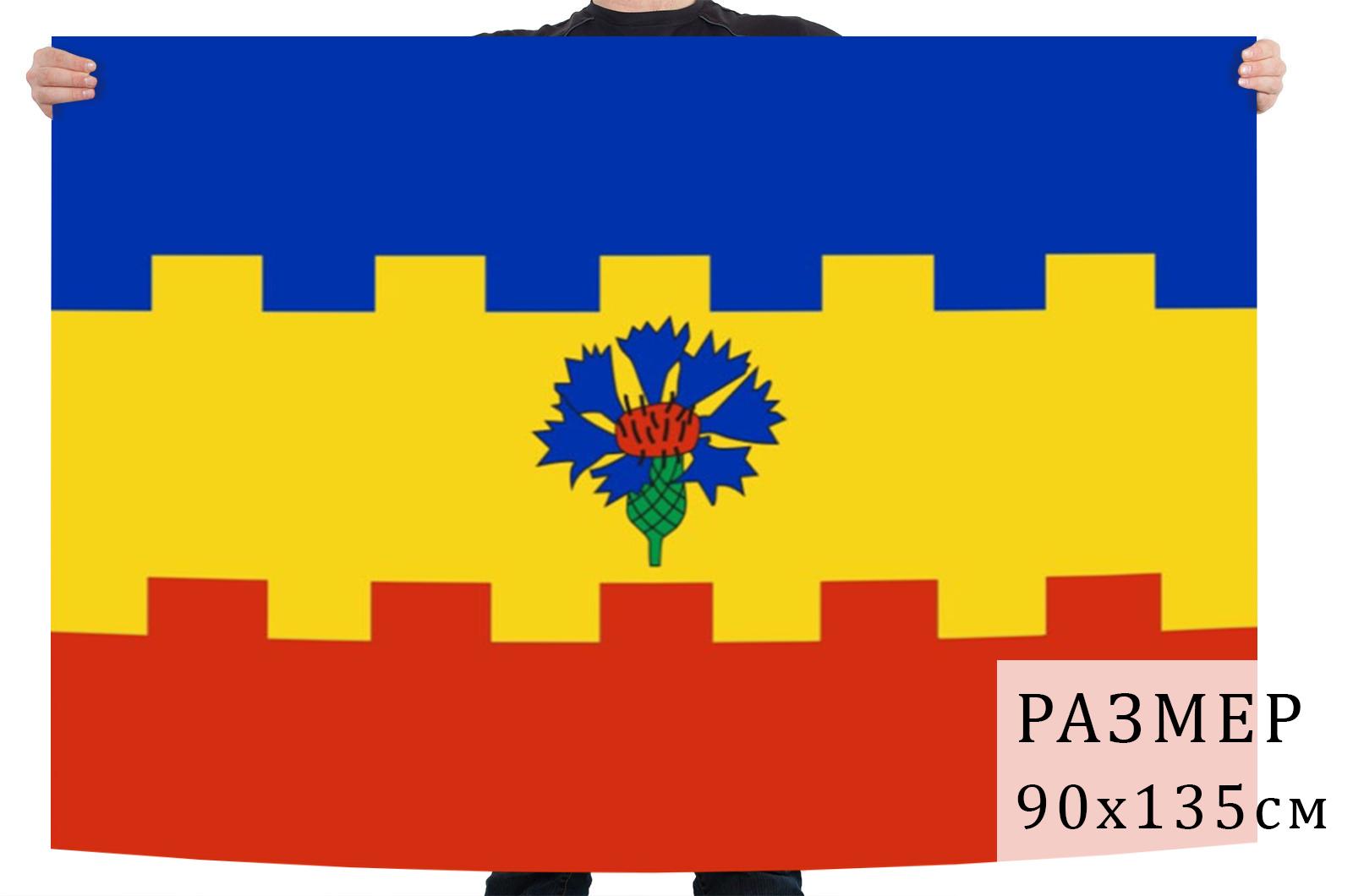 Флаг муниципального образования Чертаново Южное г. Москва
