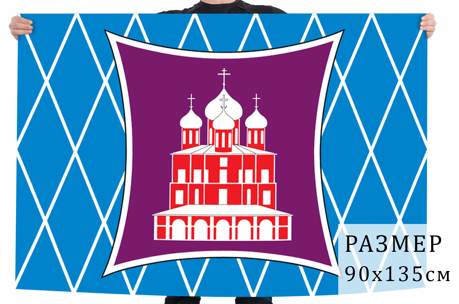 Флаг муниципального образования Донское г. Москва