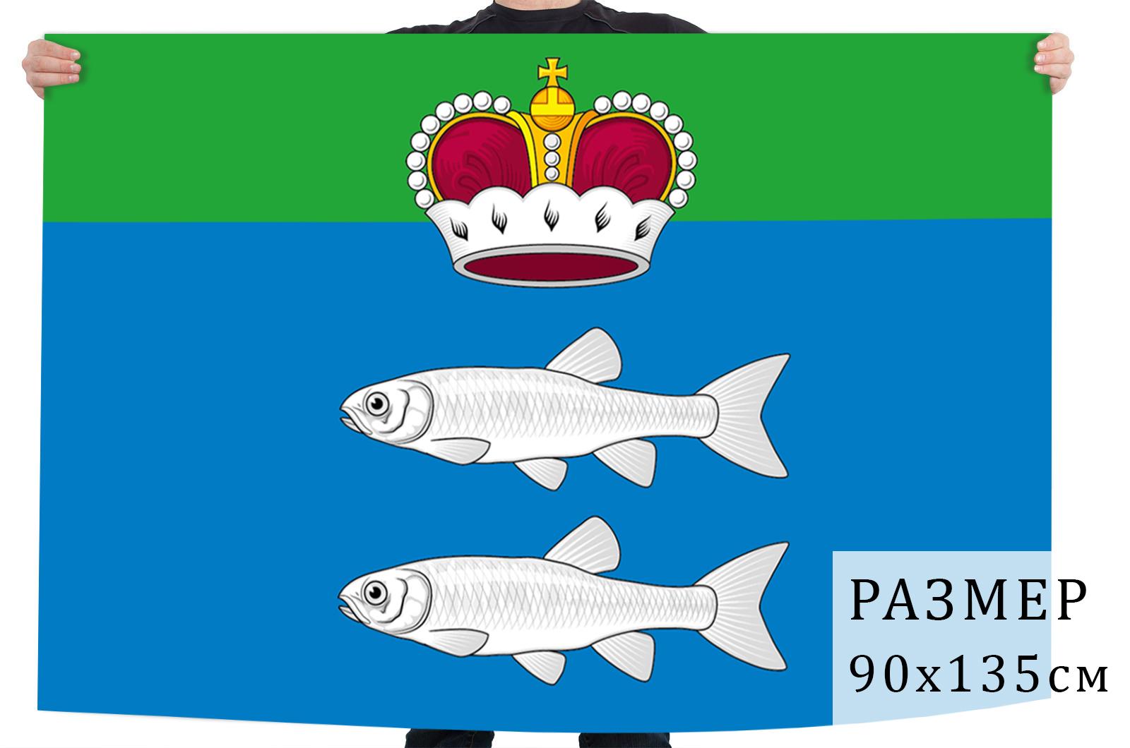 Флаг муниципального образования Гольяново г. Москва