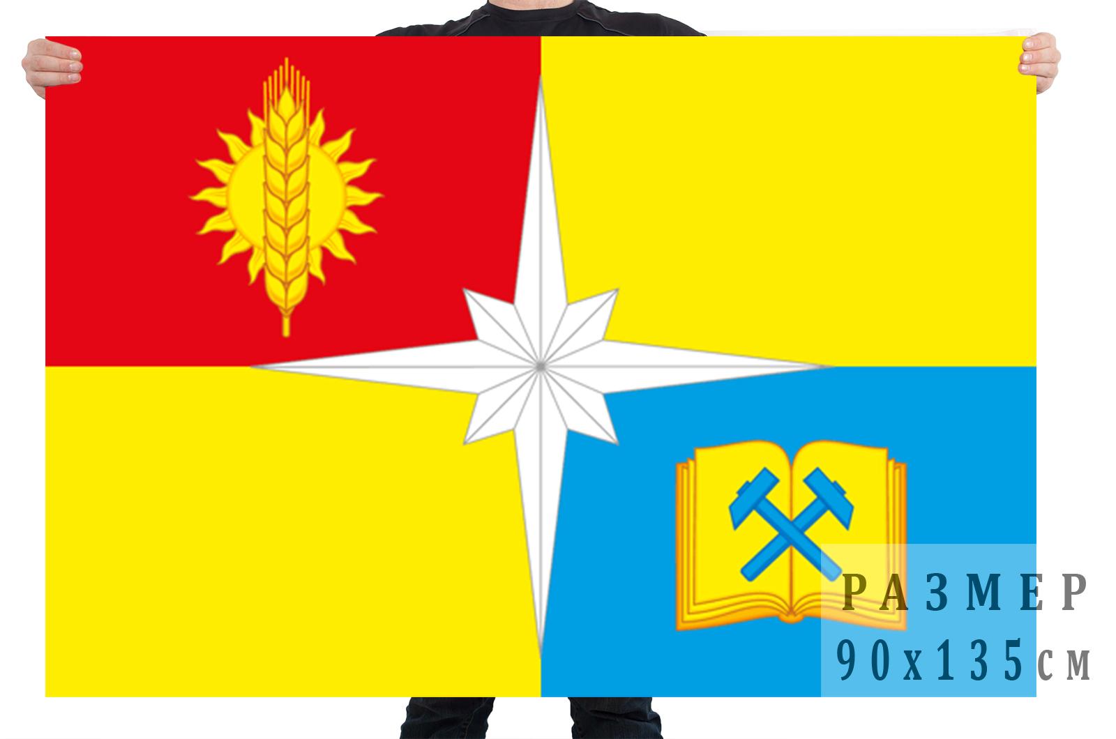 Флаг муниципального образования город Апатиты