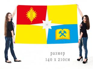 Большой флаг муниципального образования город Апатиты