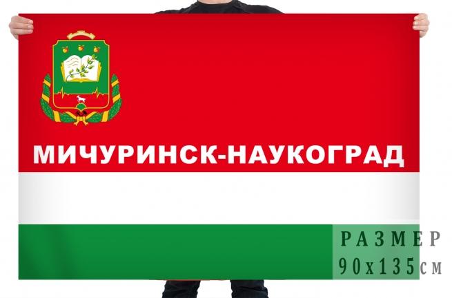 Флаг муниципального образования город Мичуринск