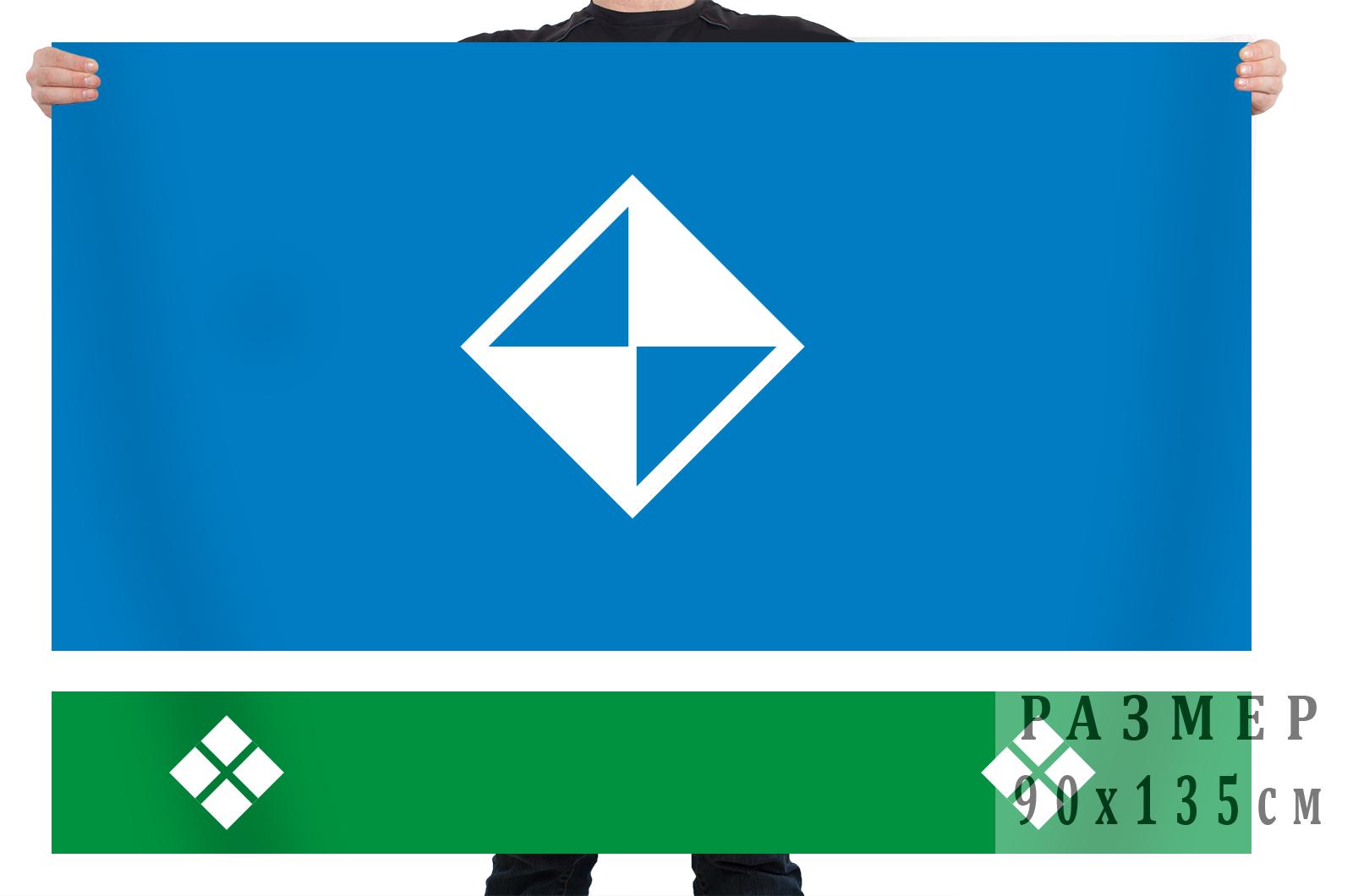 Флаг муниципального образования город Мирный