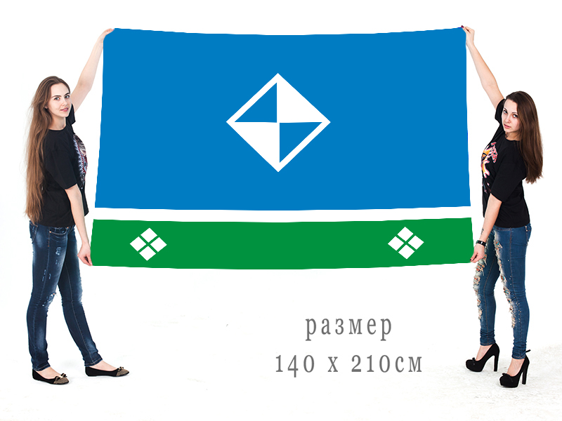 Большой флаг муниципального образования город Мирный