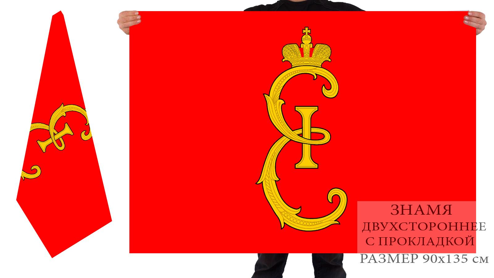 Двусторонний флаг муниципального образования город Пушкин