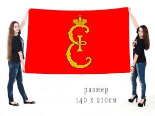 Большой флаг муниципального образования город Пушкин