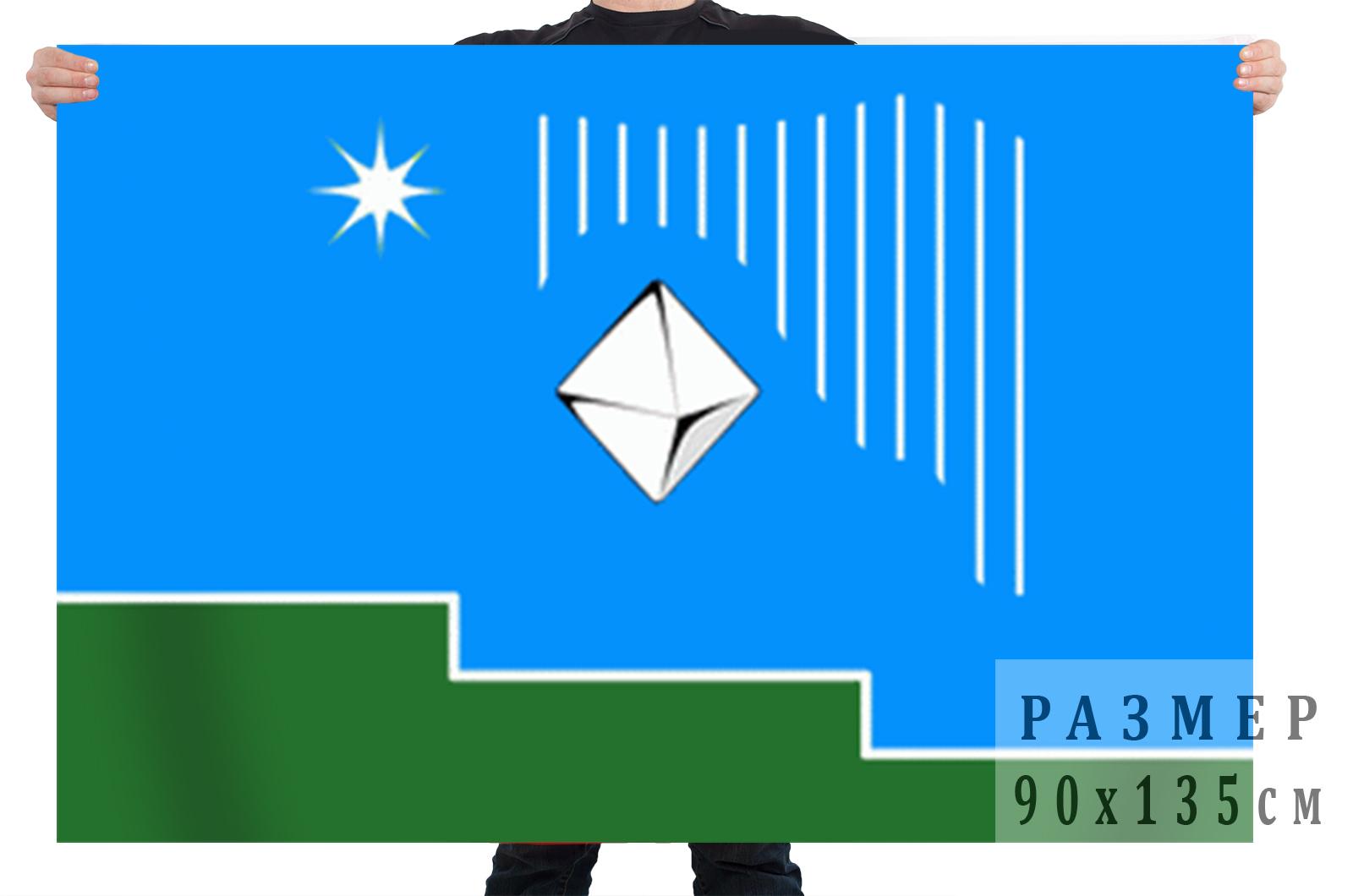 Флаг муниципального образования город Удачный