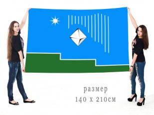 Большой флаг муниципального образования город Удачный
