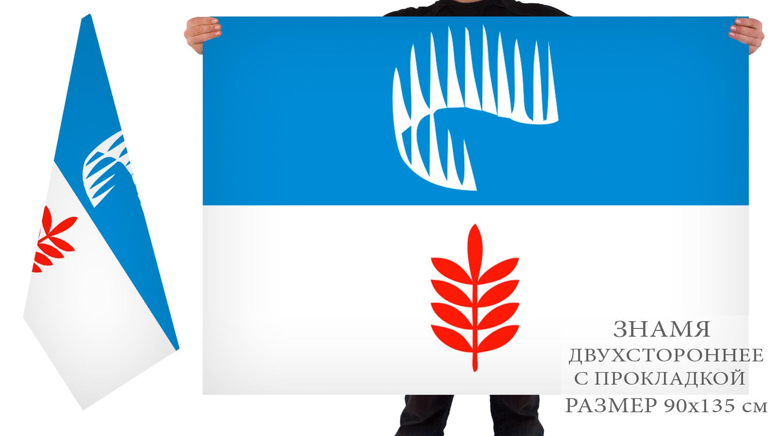 Двусторонний флаг муниципального образования город Заполярный