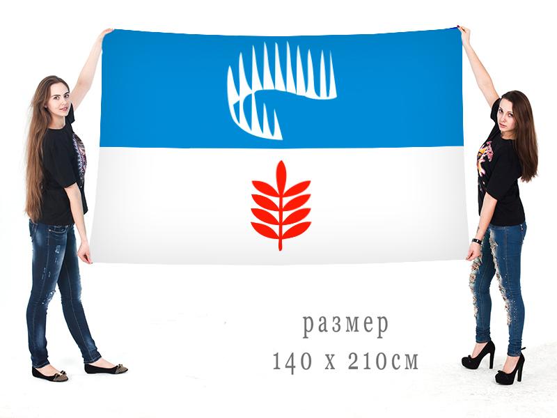 Большой флаг муниципального образования город Заполярный