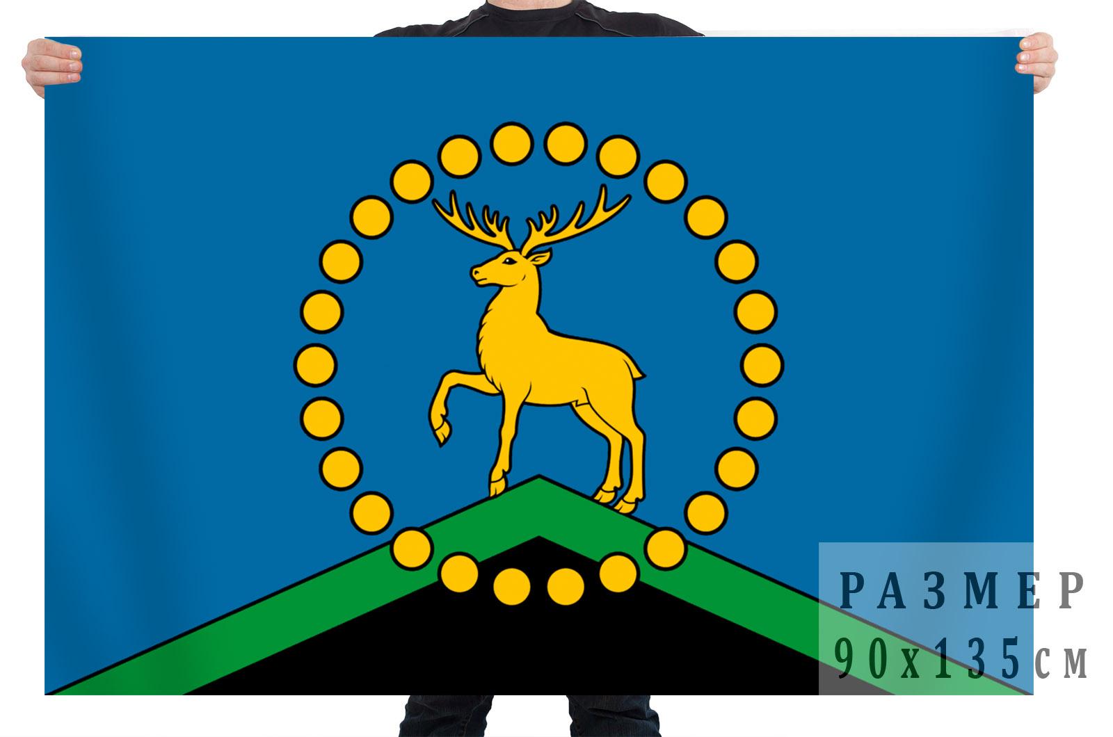 Флаг муниципального образования городского округа город Оленегорск