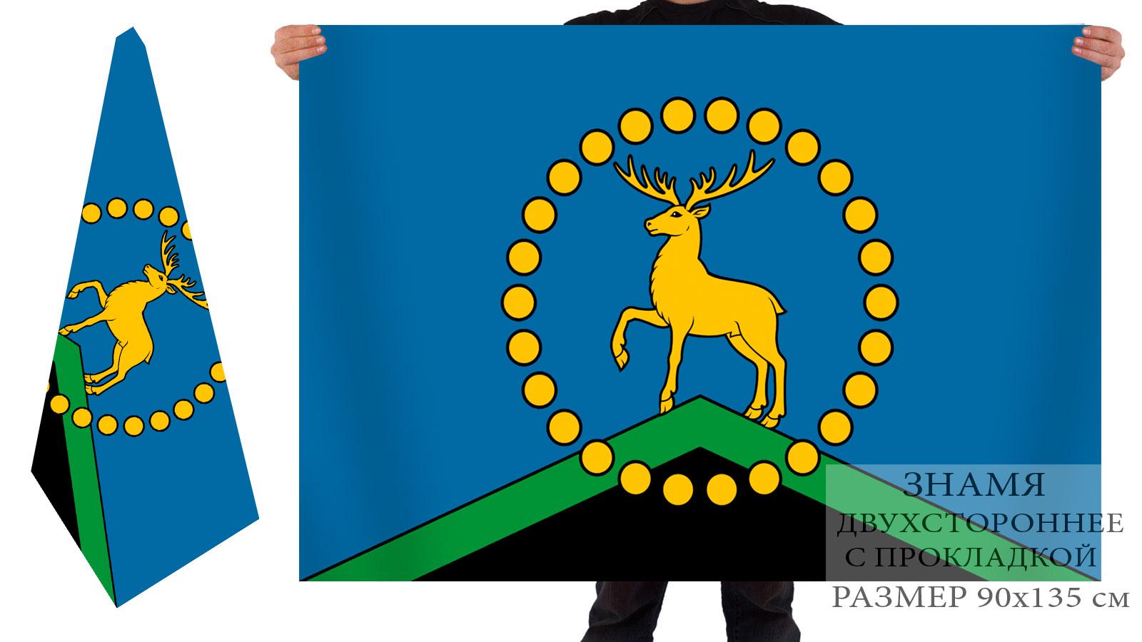 Двусторонний флаг муниципального образования городского округа город Оленегорск