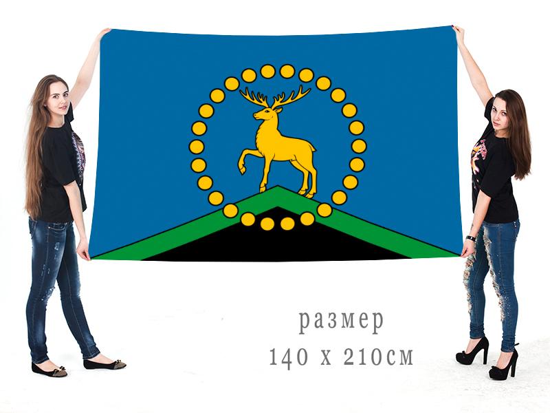 Большой флаг муниципального образования городского округа город Оленегорск