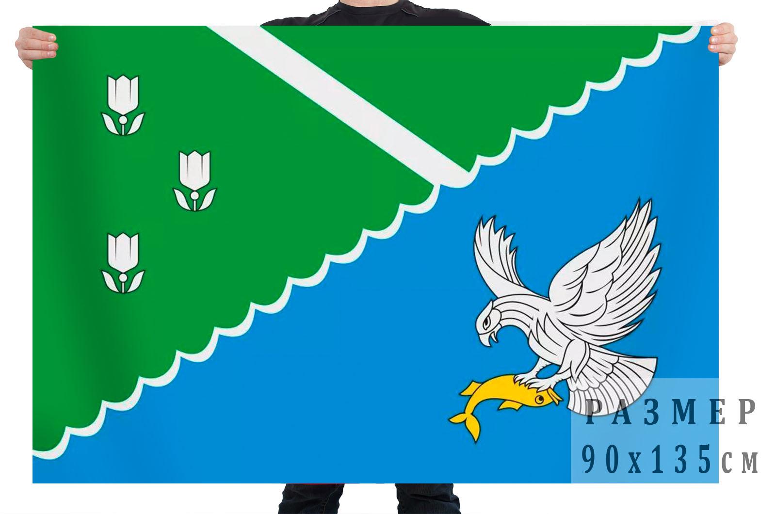 Флаг муниципального образования городской округ Долинский