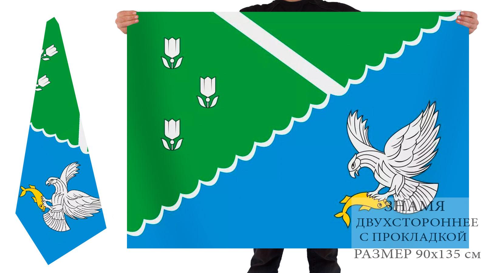 Двусторонний флаг муниципального образования городской округ Долинский