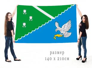 Большой флаг муниципального образования городской округ Долинский