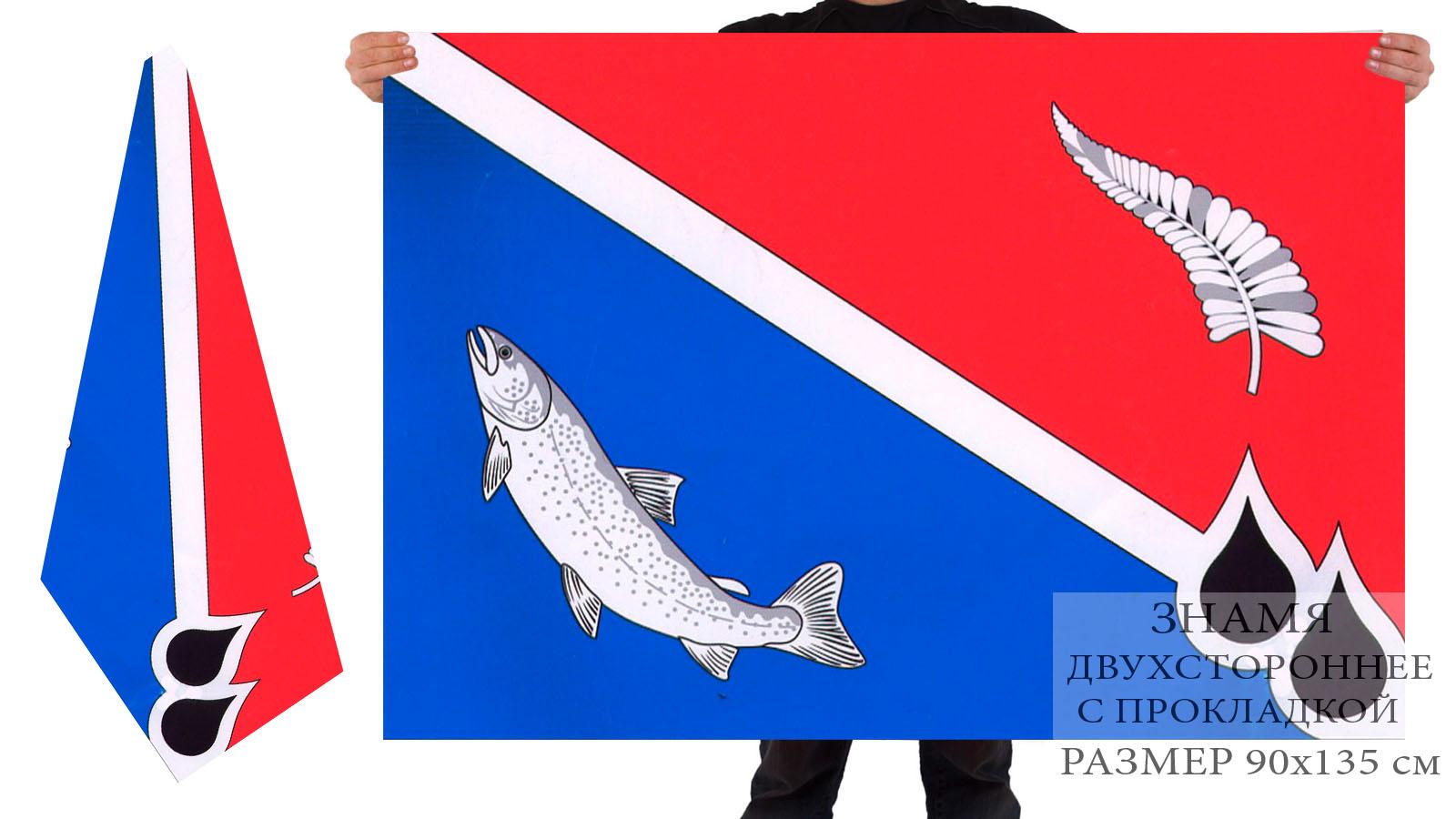 Двусторонний флаг муниципального образования городской округ Ногликский