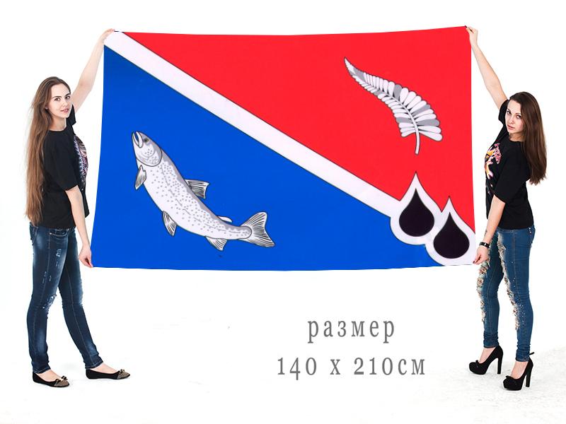 Большой флаг муниципального образования городской округ Ногликский