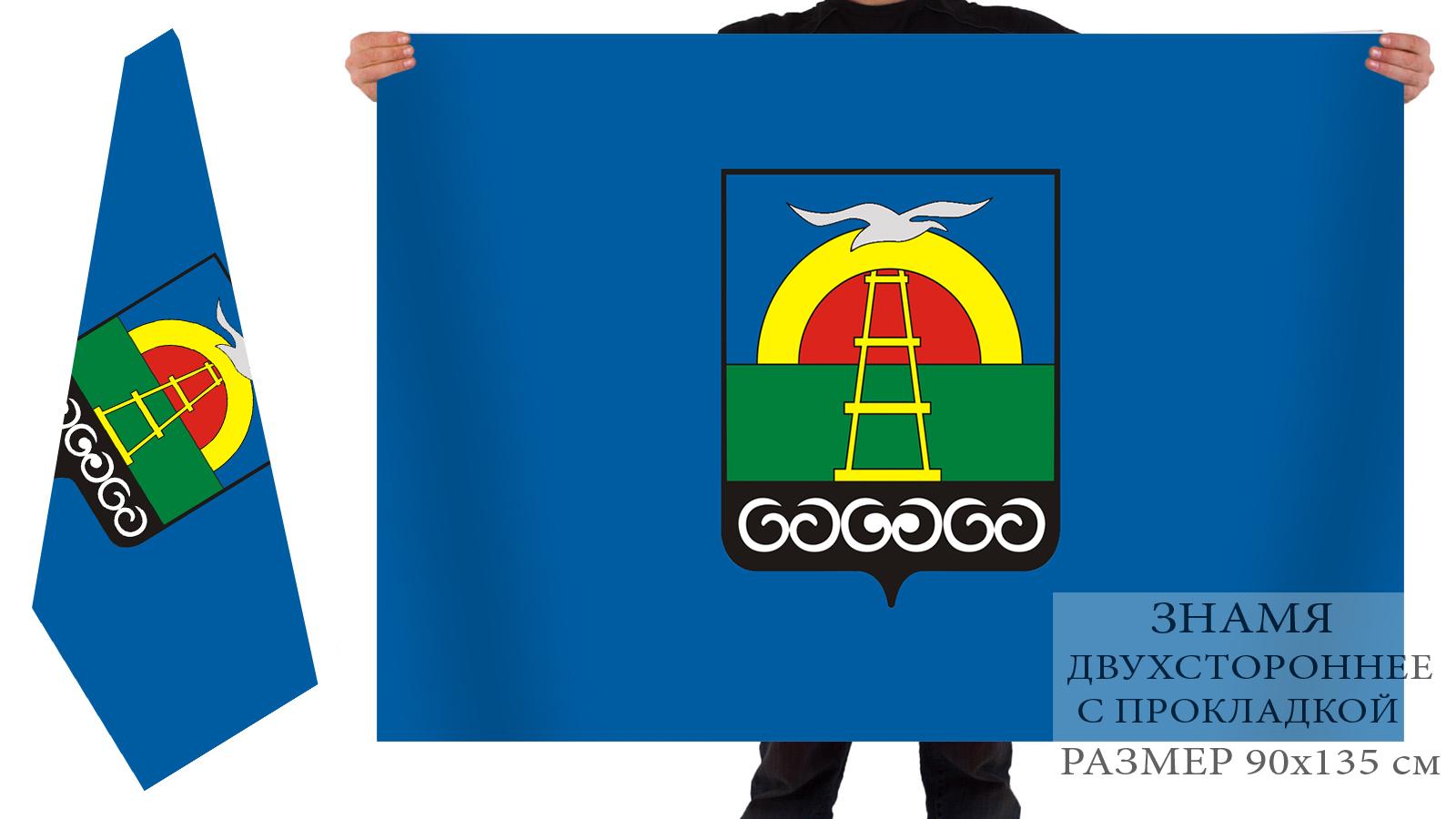 Двусторонний флаг муниципального образования городской округ Охинский