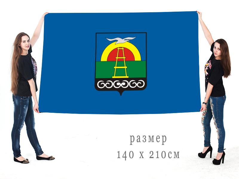 Большой флаг муниципального образования городской округ Охинский