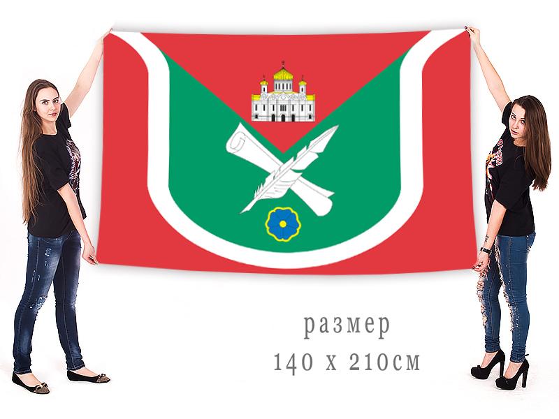 Флаг муниципального образования Хамовники г. Москва