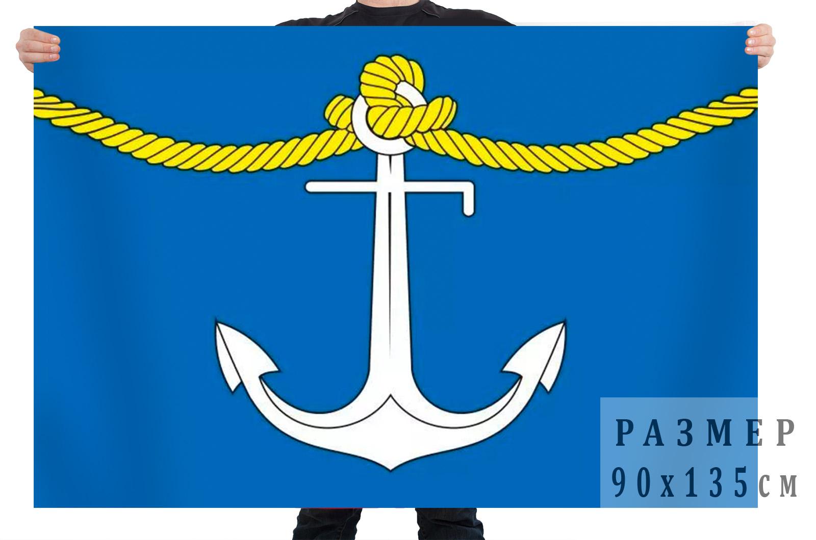 Флаг муниципального образования Холмский городской округ