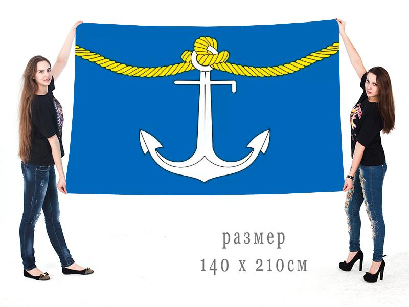 Большой флаг муниципального образования Холмский городской округ