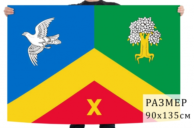 Флаг муниципального образования Ховрино г. Москва