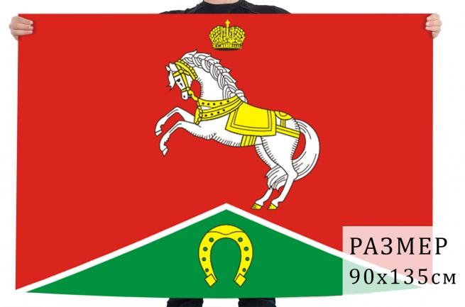 Флаг муниципального образования Коньково г. Москва