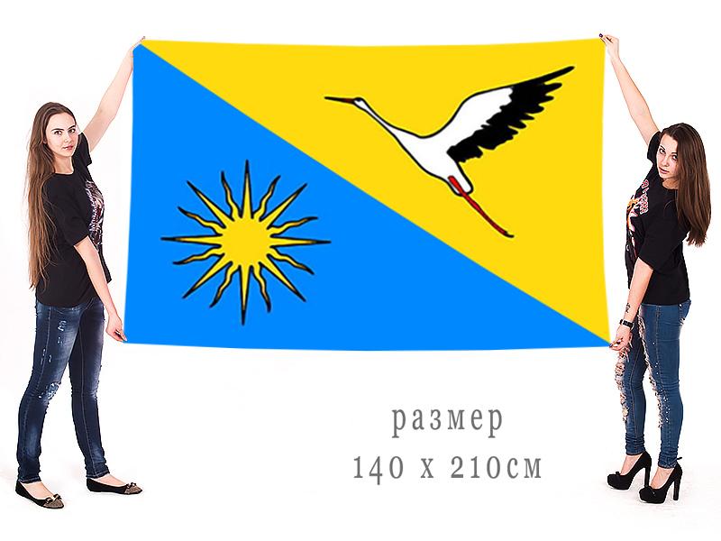 Флаг муниципального образования Коптево г. Москва