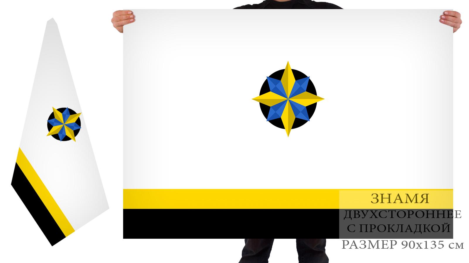 Двусторонний флаг муниципального образования Ковдорский район