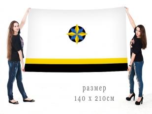 Большой флаг муниципального образования Ковдорский район