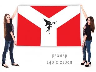 Флаг муниципального образования Красносельское г. Москва