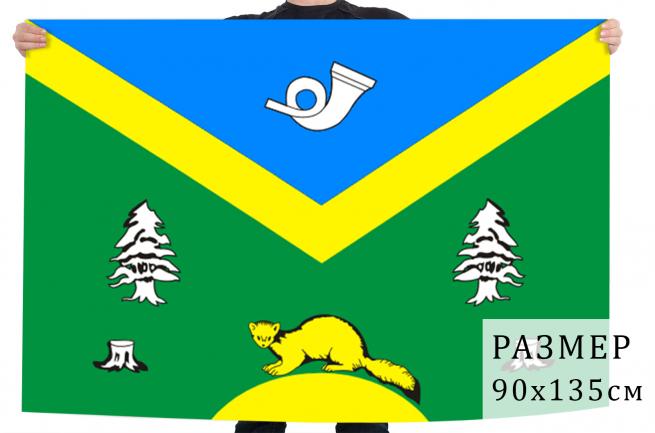 Флаг муниципального образования Кунцево г. Москва
