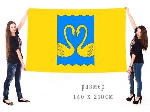 Флаг муниципального образования Кузьминки г. Москва
