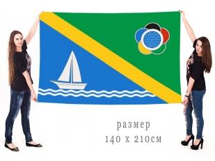 Флаг муниципального образования Левобережное г. Москва