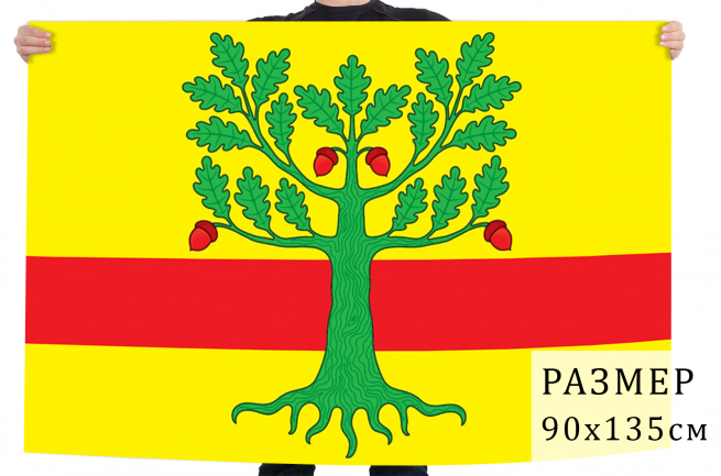Флаг муниципального образования Ломоносовское г. Москва