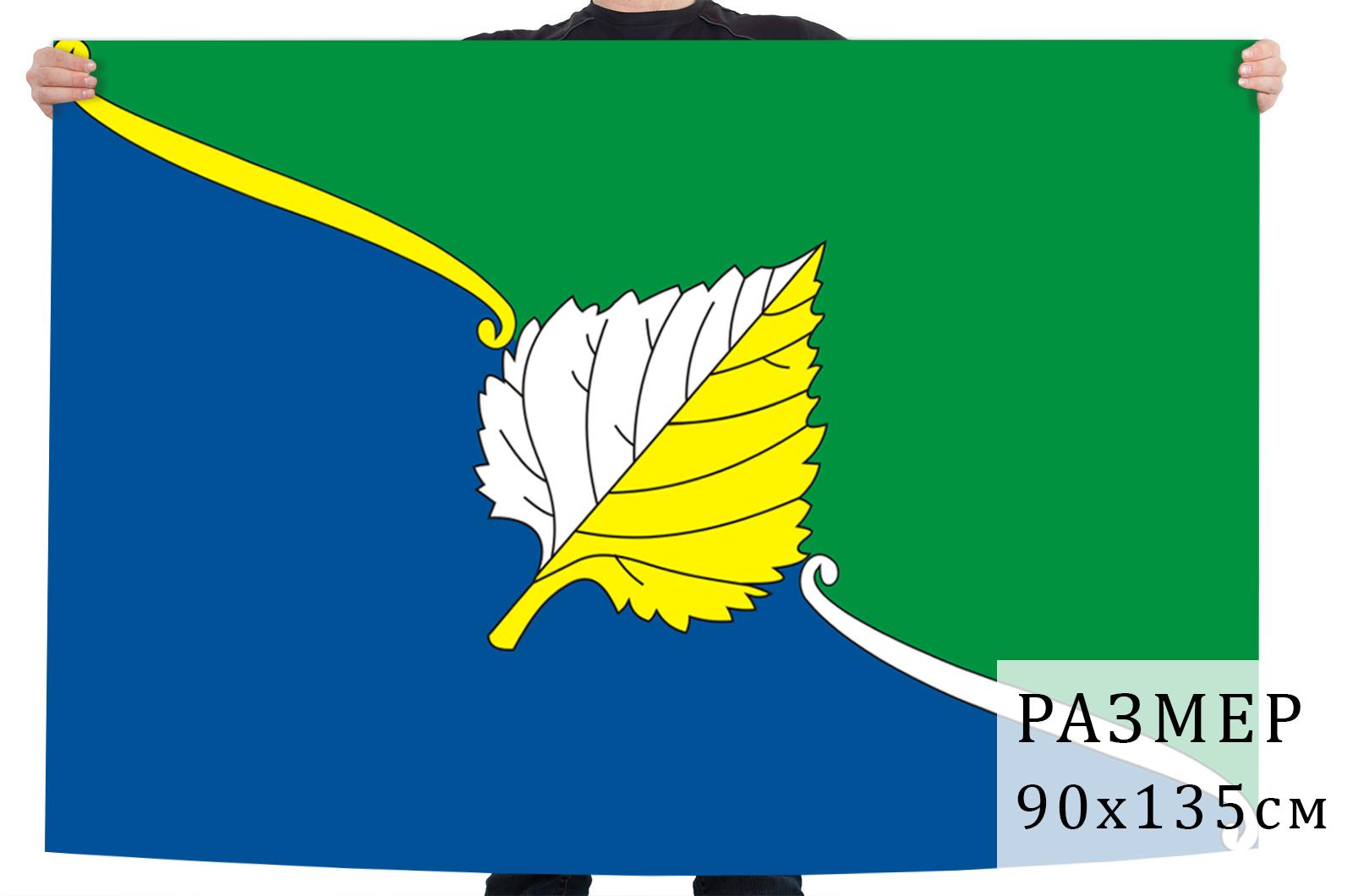 Флаг муниципального образования Марфино г. Москва