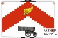 Флаг муниципального образования Мещанское г. Москва