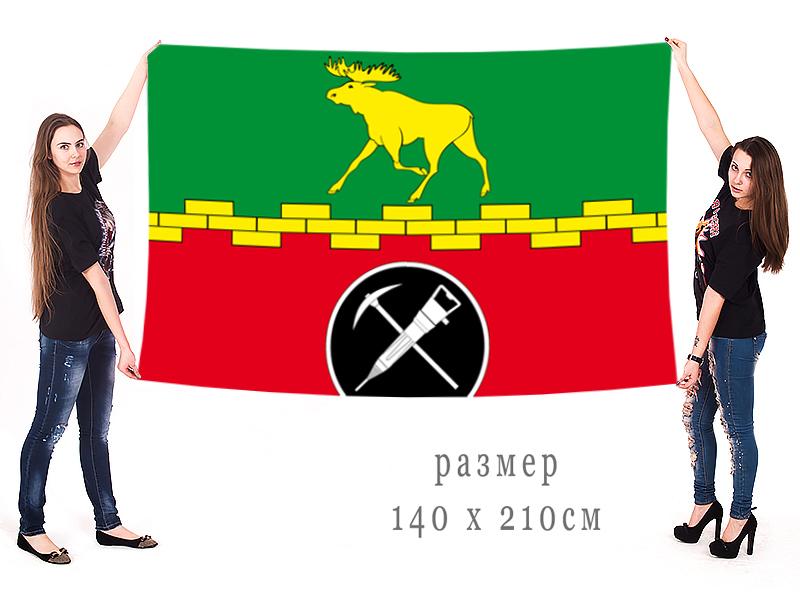 Флаг муниципального образования Метрогородок г. Москва