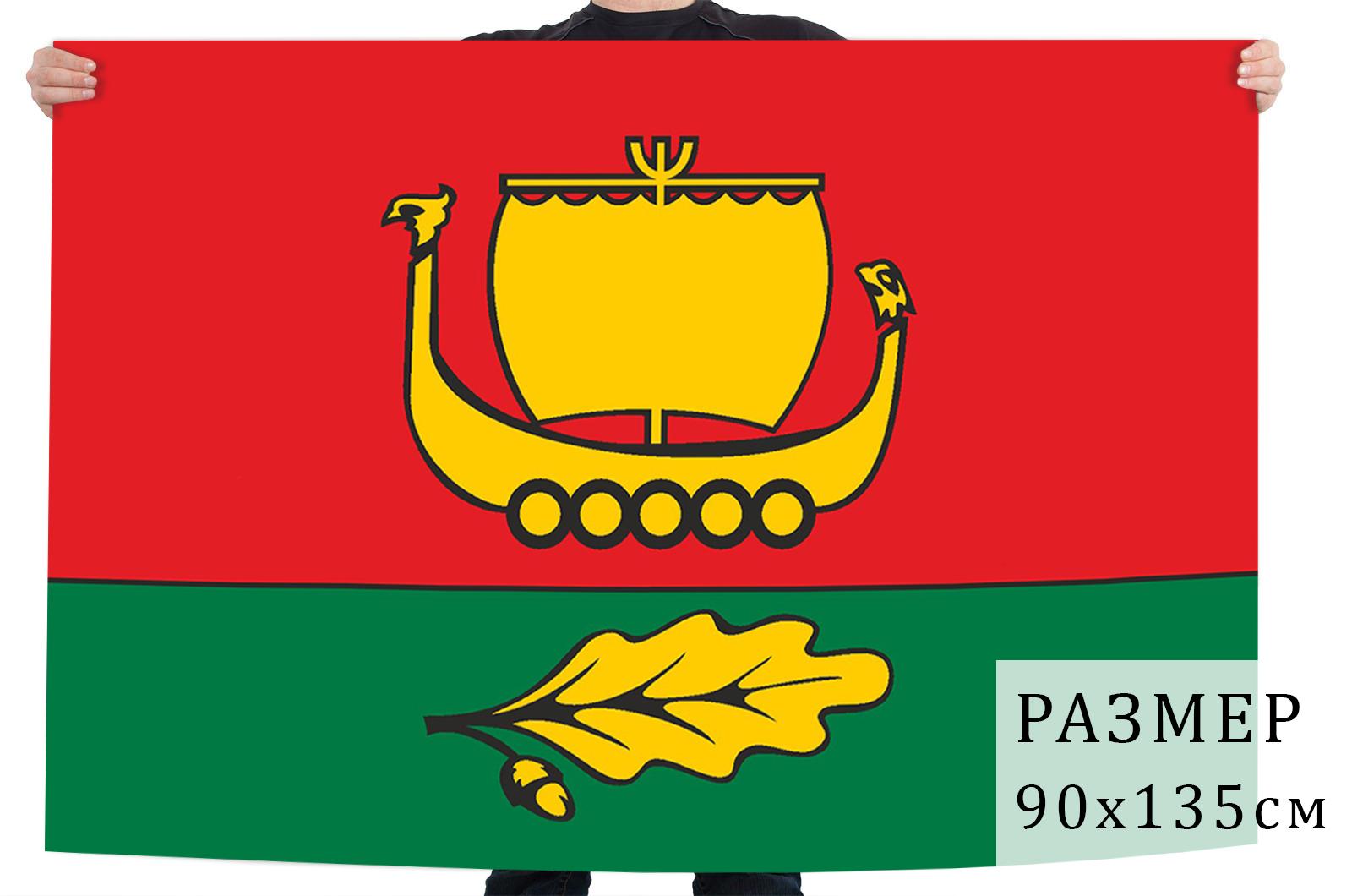 Флаг муниципального образования Митино г. Москва