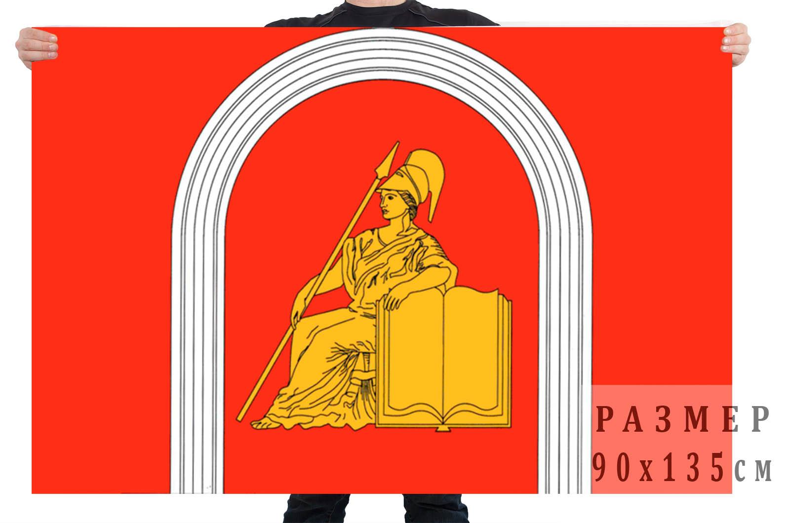 Флаг муниципального образования муниципальный округ Академическое
